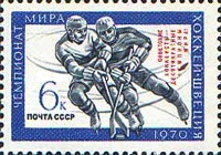 [Victory of Soviet Sportsmen in World Ice Hockey Championship, Typ DYW]