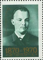 [The 100th Anniversary of the Birth of Vladimir Lenin, Typ DYZ]