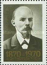 [The 100th Anniversary of the Birth of Vladimir Lenin, Typ DZA]