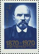 [The 100th Anniversary of the Birth of Vladimir Lenin, Typ DZB]