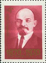 [The 100th Anniversary of the Birth of Vladimir Lenin, Typ DZC]