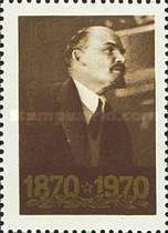 [The 100th Anniversary of the Birth of Vladimir Lenin, Typ DZF]