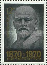 [The 100th Anniversary of the Birth of Vladimir Lenin, Typ DZH]