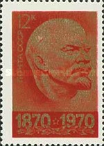 [The 100th Anniversary of the Birth of Vladimir Lenin, Typ DZI]