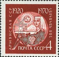 [The 50th Anniversary of Soviet Republics, Typ EAA]