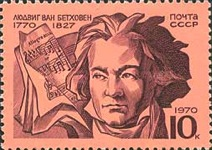 [The 200th Anniversary of the Birth of Beethoven, Typ EBW]