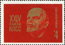 [The 24th Communist Party Congress of the USSR, Typ ECP]