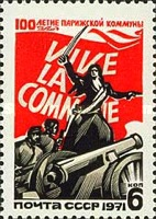 [The 100th Anniversary of the Paris Commune, Typ EDL]