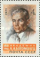 [The 90th Birth Anniversary of A.A.Bogomolets, Typ EED]
