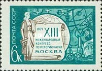 [International Congrees in Moscow, type EEE]