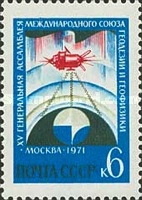 [International Congrees in Moscow, type EEF]