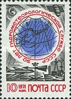 [The 50th Anniversary of Hydrometeorological Service, Typ EEL]