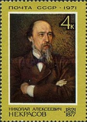[Russian Writers and Armenian Composer, type EFB]