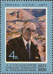 [Russian Writers and Armenian Composer, type EFC]