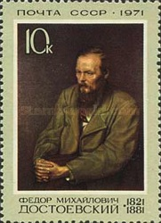 [Russian Writers and Armenian Composer, type EFD]