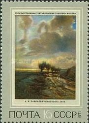 [Russian Paintings, type EGC]