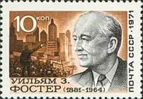 [The 90th Birth Anniversary of William Foster, Typ EGK]