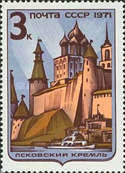 [Historical Buildings of Russia, type EGM]