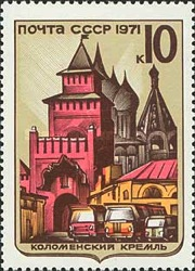[Historical Buildings of Russia, type EGP]