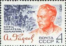 [The 70th Birth Anniversary of A.Fadeev, type EGR]