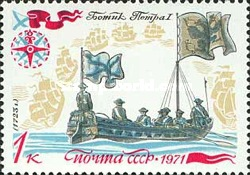 [History of the Russian Navy, Typ EHE]