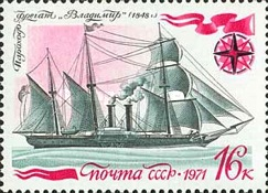 [History of the Russian Navy, Typ EHI]