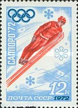 [Winter Olympic Games - Sapporo, Japan, Typ EHY]