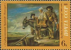 [Foreign Paintings in Soviet Museums, Typ EKB]
