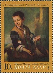 [Foreign Paintings in Soviet Museums, Typ EKC]
