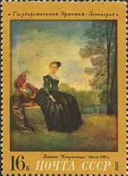 [Foreign Paintings in Soviet Museums, Typ EKD]