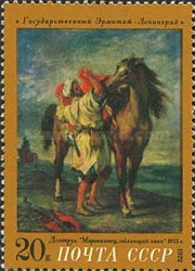 [Foreign Paintings in Soviet Museums, Typ EKE]