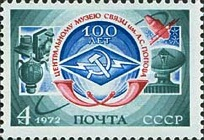 [The 100th Anniversary of Popov Central Communications Museum, Typ EKN]