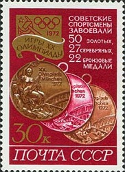 [USSR Victories in Olympic Games - Munich, Germany, Typ EKY]