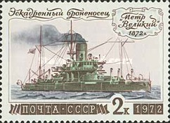 [History of Russian Navy, Typ ELC]