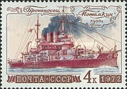 [History of Russian Navy, Typ ELE]