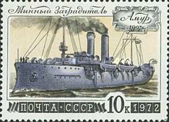 [History of Russian Navy, Typ ELG]