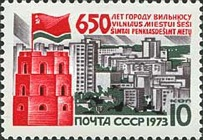 [The 650th Anniversary of Vilnius, Typ ELV]
