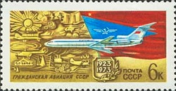 [The 50th Anniversary of Soviet Civil Aviation, Typ ELY]