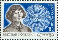 [The 500th Birth Anniversary of Copernicus, Typ EMI]