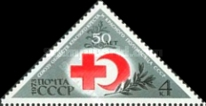 [The 50th Anniversary of Red Cross and Red Crescent Societies Union, Typ EMO]