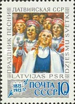 [The 100th Anniversary of Latvian Singing Festival, Typ ENN]
