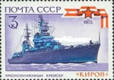 [History of Russian Navy, Typ EOW]