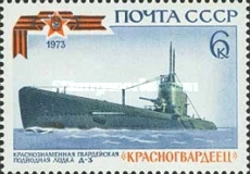 [History of Russian Navy, Typ EOY]