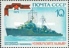 [History of Russian Navy, Typ EOZ]
