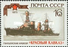 [History of Russian Navy, Typ EPA]