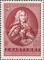 [The 300th Birth Anniversary of D.K.Kantemir, Typ EPJ]