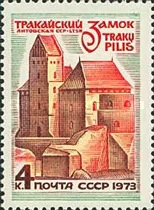 [Historic Buildings of Baltic Countries, Typ EQF]