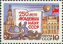 [The 250th Anniversary of Russian Academy of Sciences, Typ EQP]