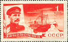 [Rescue of Chelyuskin Expedition, Typ ET]