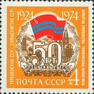 [The 50th Anniversary of Soviet Republics, Typ ETH]